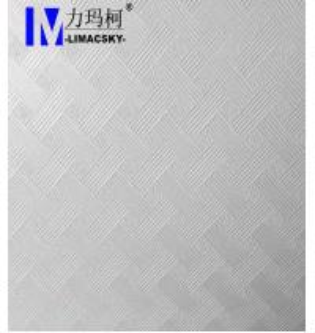 China Limacsky PVC Laminated Gypsum Tile on sale