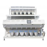 China Seafood Color Sorter Dried Shrimp Sorting Machine Optical CCD Focus Color Sorter from Factory  Chinese Manufacturer on sale