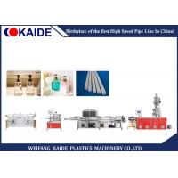 Cheap High speed Mist Tube Production Line, 2mm-9mm LDPE Tube machine (Whatsapp 0086-13705369780) for sale