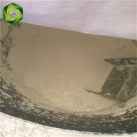 Buy cheap Light Magnesium carbonate 42% from wholesalers