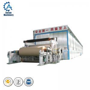 China Paper product making machinery paper plate machine price notebook making machine on sale