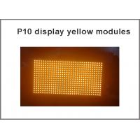 China 5V P10 display screen yellow color 320*160  32*16pixels for advertising message shop billboard  P10 LED module on sale