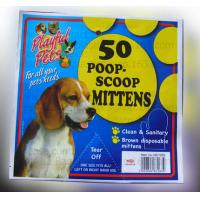 Buy cheap DOG CAT PET PRODUCTS, SCOOPERS, PET WASTE BAGS, LITTER BAGS, DOGGY BAGS, DOG from wholesalers