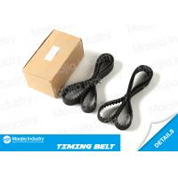China TB203 timing belt replacement 1991 92 93 1.6L 1588cc 98CID Pontiac Lemans 111Teeth #0260300 / 95203 on sale