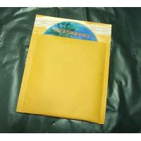 Buy cheap Kraft paper compound bubble film packaging 160 x160 + 40 mm discs DVD protected from wholesalers
