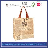 Luxury Brown Kraft Paper Shopping Bags High Grade Customized Gift Bag For Packaging