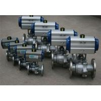 Quality AT / GT Series Electric Valve Actuator wholesale