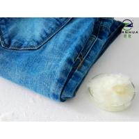 Quality Hot Water Soluble Fabric Softener Flakes Dyeing House Finishing Chemicals Softeners wholesale