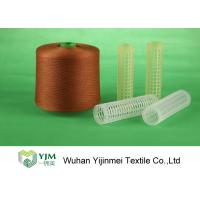 Quality Dyed Plastic Core Polyester Yarn , Polyester Sewing Yarn Double Ply wholesale