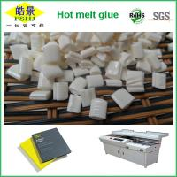 Buy cheap Fast Bonding White Granule EVA Hot Melt Adhesive For Paper Products And from wholesalers
