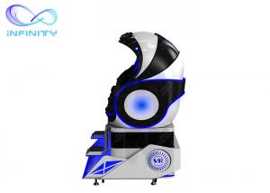 Quality Amazing Product VR Machine 9D VR 2 seats Cinema Game Project / 9D Virtual Reality Cinema / 9D VR Eggs wholesale