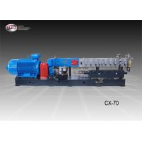 China Powder Coating Twin Screw Compounding Extruder With Lubrication System on sale