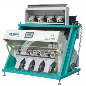 China S.Precision CCD rice color sorter machine on sale