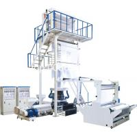 Quality Rotary LDPE / LLDPE / PE Film Blowing Machine Plastic Machinery 11-30kw wholesale