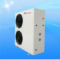 Quality MD50D Meeting Heat Pump , EVI Air Source Heat Pump Hot Water 8kw - 40kw wholesale