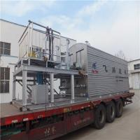 China High Performance Drum Melting Plant Automatic Inner Thermal Oil Coils Heating on sale