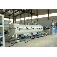 Buy cheap hdpe pe heat insulation pipe making machine production line extrusion for sale from wholesalers