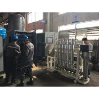 Quality Eco Friendly Membrane Nitrogen Generator Man Machine Control Interface wholesale