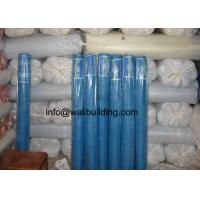 Buy cheap Blue/ Yellow Plain Weave Greenhouse Insect Netting HDPE Window Screen from wholesalers