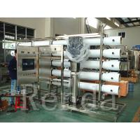 Quality Electric RO Water Treatment Systems SUS / PVC Pipeline Reverse Osmosis System wholesale