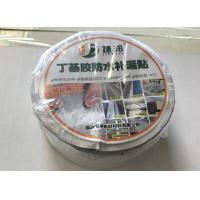 Quality Aluminium sealing roof Tape for waterproof and selingwith butyl rubber adhesive wholesale