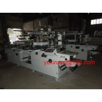 Cheap High Speed Blank Printed Adhesive Label Die Cutting Machinery 188-450mm Length for sale