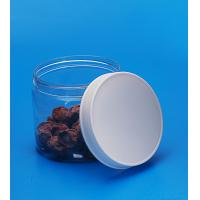 China 450ml top grade canned food plastic pet peanut butter jars with screw lid on sale