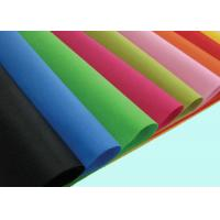 Quality Flame - Retardant PP Spunbond Non Woven For Shopping Bags 320cm Width wholesale