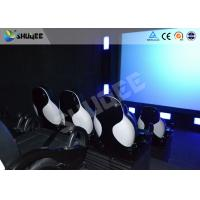 Quality Full 7d Cinema System Solutions , Simple To Install And Easy To Maintain Dynamic Chair wholesale