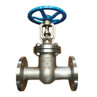 China DN50 PN16 Flanged Gate Valve Stainless Steel 2 Inch CE And ISO9001 Approved on sale