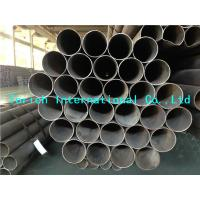 Quality SAE J524 Seamless Low Carbon Seamless Steel Tube Annealed for Bending / Flaring wholesale