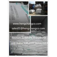 Buy cheap China Sodium sulphate anhydrous 99% manufacturer  /washing auxiliary detergent from wholesalers