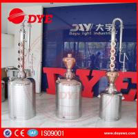 Cheap reflux vodka distiller 6plates copper column distill equipment home alcohol for sale