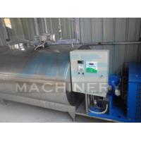 Quality Sanitary Open Top Milk Cooling Tank 300~1000liter Vertical Milk Cooler (ACE-ZNLG-T1) wholesale