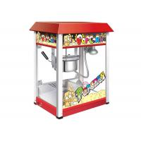 Quality Theater 8 Ounces Popcorn Machine With Roof Top 220V 1450W / Snack Food Machine wholesale