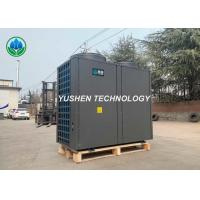 Quality Automatic Control Ground Source Heat Pump / Swimming Pool Heating System wholesale