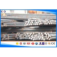 Quality 20CrNiMo Alloy Structural Hot Rolled Steel Bar Length as your reuqest wholesale