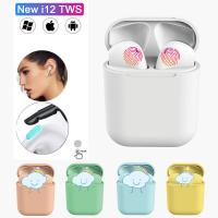 Buy cheap Inpods I12 Tws Bluetooth Smart Bracelet Earphone Headset Noise Cancelling from wholesalers