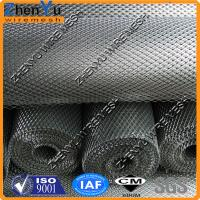 China Standard & Flatened Expanded Metal Plate Mesh(factory producing) on sale
