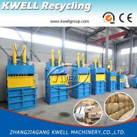 Buy cheap Pet Bottle Baling Machine/Hydraulic Cardboard/Paper Baler from wholesalers