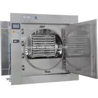 Quality Automatic Swing Autoclave Steam Sterilizer , High Pressure Sterilizer BT-SYG wholesale
