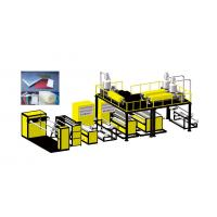 Quality Vinot DYF-2500 DYF Series High Speed Compound Air Bubble Film Machine For Width 2000mm wholesale