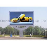 Quality Full Color P5mm SMD HD FixedLED Advertising Display Screens Outdoor Billboard 1R1G1B wholesale