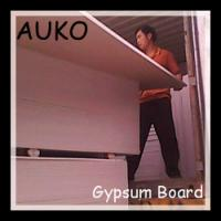 Quality standard gypsum board wholesale