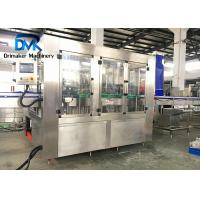 China Stainless Steel Glass Bottle Filling Machine / Alcohol Filling Machine on sale