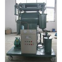 Quality (Automatic)Vacuum transformer oil purifiers ,oil recycling machine wholesale
