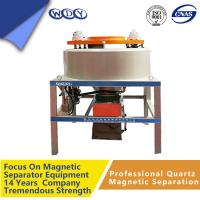 Quality Electromagnet Magnetic Gold Separator Durable Magnetic Separator Equipment wholesale