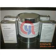 Quality Hot Vulcanized Synthetic Rubber Adhesive For Bonding Rubber And Metals wholesale