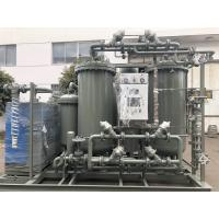 Buy cheap Air Nitrogen Generation Unit , High Purity Nitrogen Generating System from wholesalers