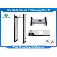 Quality Security Inspection Equipment model UC700 with 7 inch LCD screen  for airport , metro and bar etc. wholesale